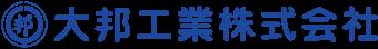 大邦工業株式会社